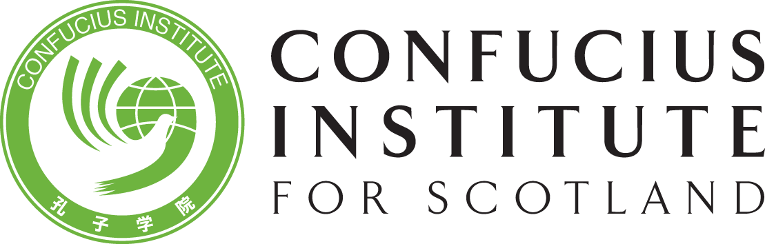 Confucius Institute of Scotland Logo